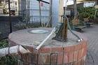 ポンプ式井戸